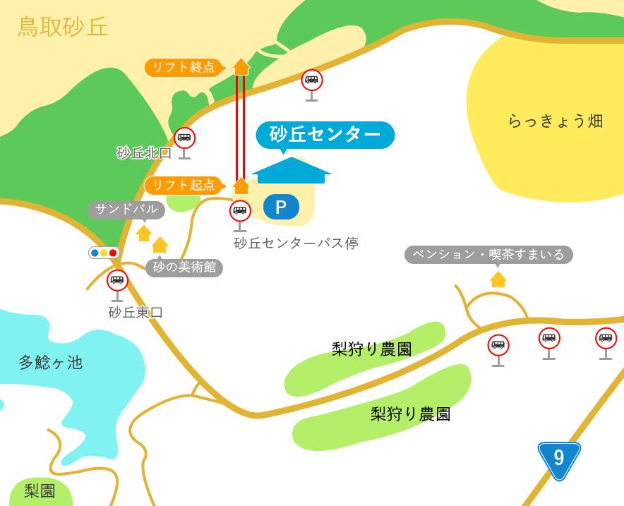 鳥取砂丘 砂丘センター 周辺マップ
