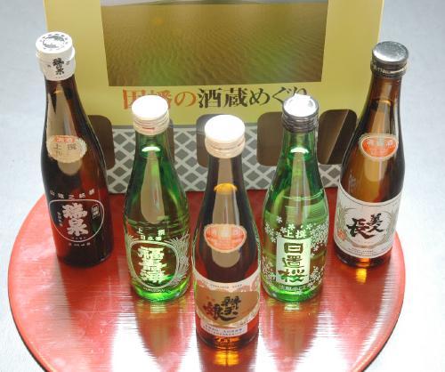 因幡の酒造めぐり