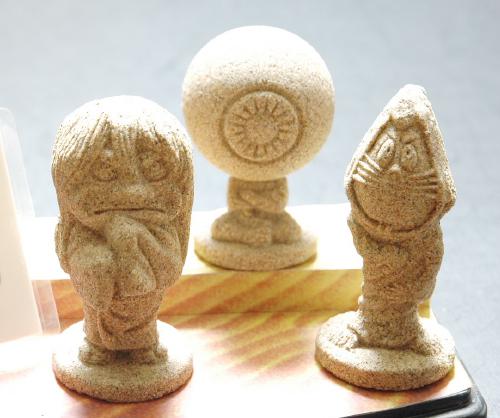 妖怪砂フィギア