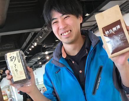 砂コーヒー