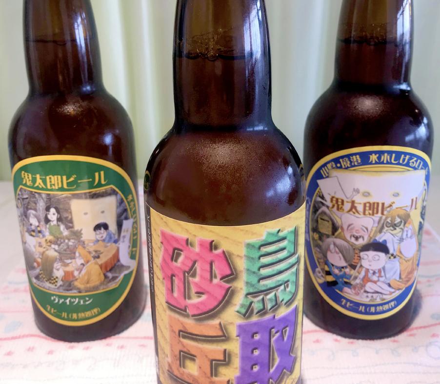 鳥取大山地ビール