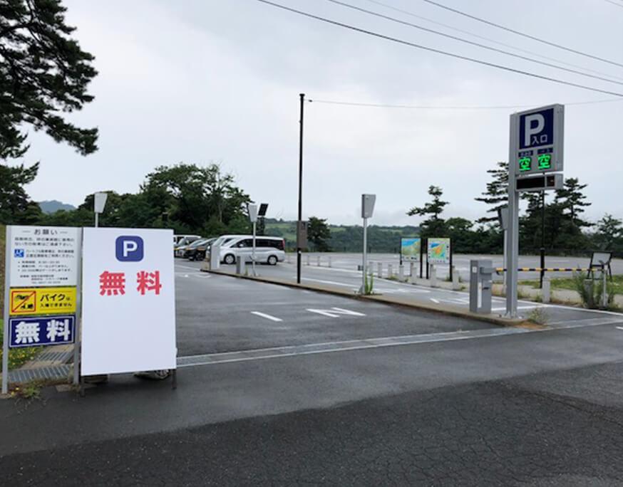 鳥取砂丘 展望駐車場