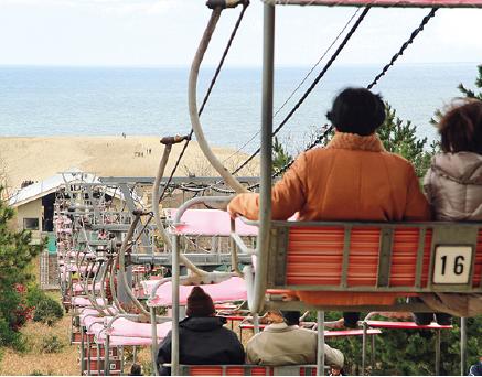 200401 砂丘観光リフト メンテナンスに伴う運休のお知らせ